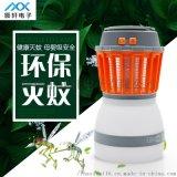 新款电击式LED灭蚊灯工厂直销