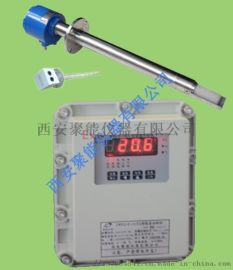 JNYQ- O-13C型氧化锆分析仪