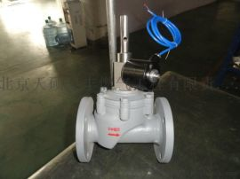 北京燃气切断阀维修检测及其托管