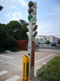 双面一体式人行加机动车组合信号灯