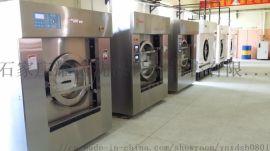 厂家直销服装水洗机工作服水洗机全自动水洗机