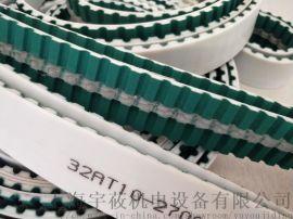 轮胎机械设备同步带T10同步带  上海同步带