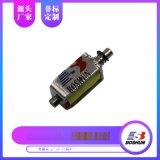 超市儲物櫃電控鎖 BS-0421S-49