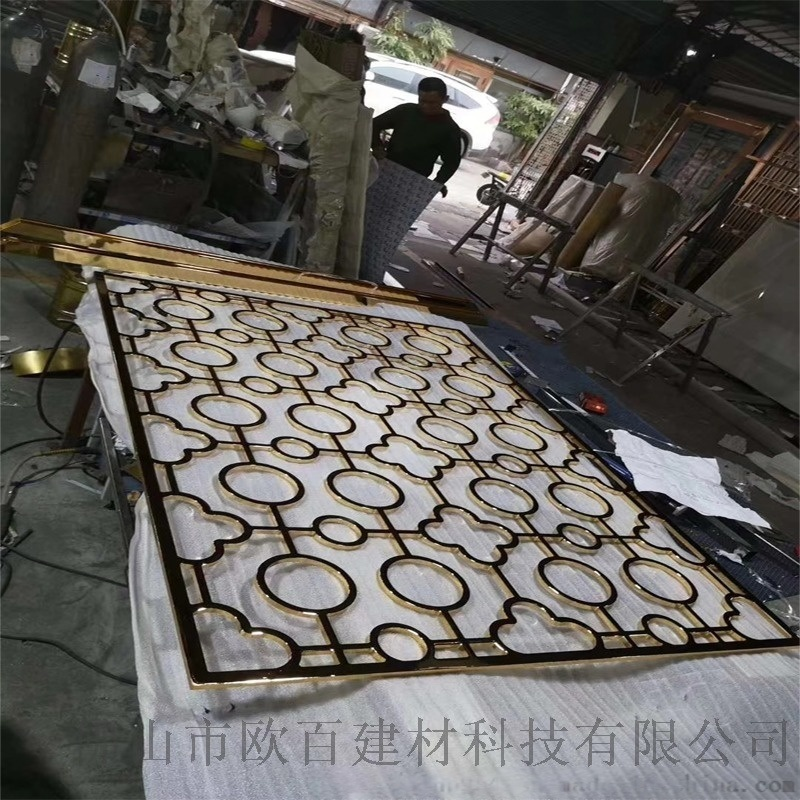 型材陽極氧化鋁窗花 蘭州鋁窗花 電鍍工藝鋁窗花