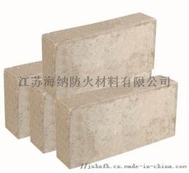 江苏海纳防火材料有限公司专业供应无机防火砖