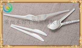 玉米淀粉基PLA一次性禾谷304西餐刀叉勺