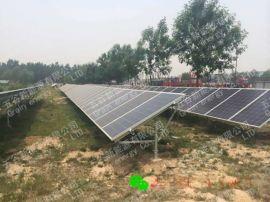 厂家支持定制家用屋顶太阳能光伏并网发电系统