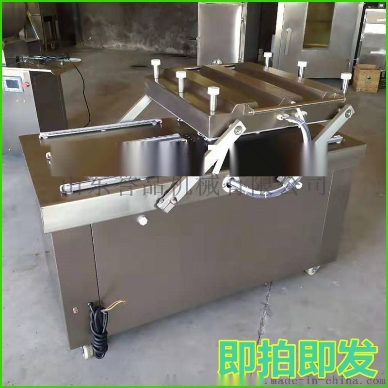 香肠真空机誉品机械食品抽真空包装设备现货发货