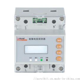 安科瑞 AAFD-40 灭弧式探测器 保护器