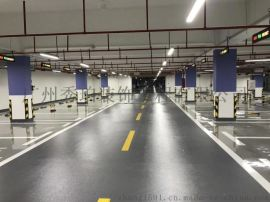 秀珀环氧纹理防滑,车库环氧纹理防滑地坪