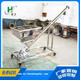 厂家定制倾斜螺旋提升机,粉料颗粒螺旋输送机
