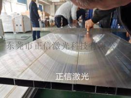 供应打磨焊接自动全铝焊接设备