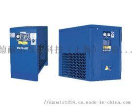 干燥机_压缩机空气干燥机, 冷干机厂家, 全国联保