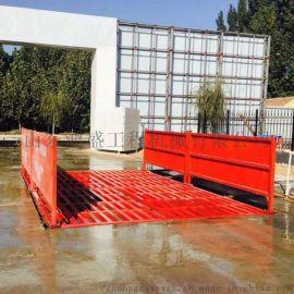 矿区工地洗车机 全自动红外线洗车机