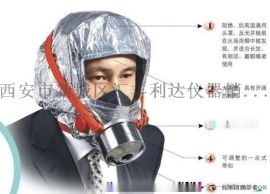 西安哪里有卖消防面具13772489292