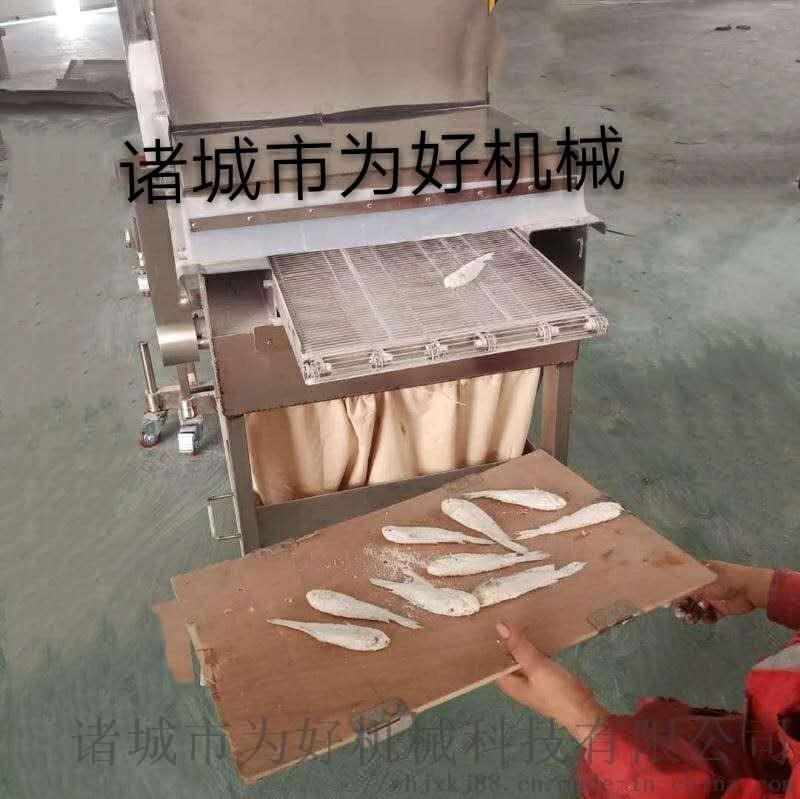 厂家直销裹粉小黄鱼油炸机炸制效果好