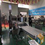 批量生產日式魚排裹粉機 黃金帶魚段上漿上粉機