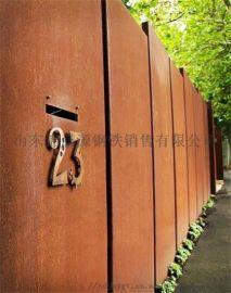 考登钢板 耐腐蚀钢板 宝钢耐候板厂家 切割零售