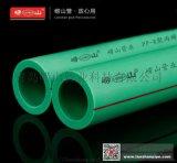 青島PPR冷熱水管生產廠家嶗山牌PPR管