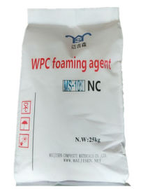 PVC发泡剂MS-109墙板 地板 型材 板材生产