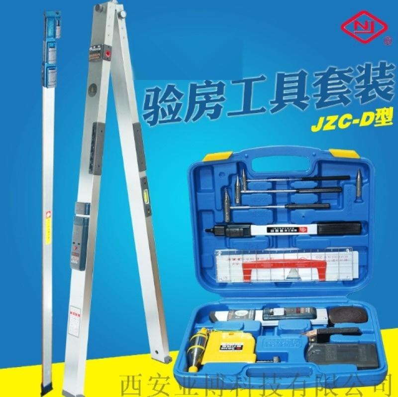西安2米靠尺 工程检测尺15591059401