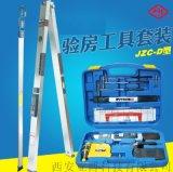 西安2米靠尺 工程檢測尺15591059401