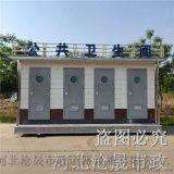 北京景區移動廁所_滄晟環保廁所