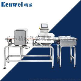 自动金检重检一体机,自动化金属检测机、动态检重秤