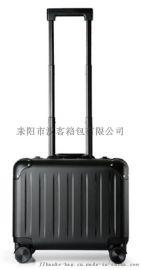 汉客登机铝框箱18寸拉杆箱万向轮电脑行李箱金属包角旅行箱