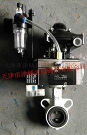 厂家定制D671X-10小口径气动蝶阀 气动对夹蝶阀