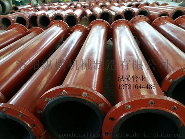 山西漢中腐蝕性固體襯膠管道,有工廠