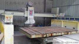 红外线数控切割机 大型大理石板材切割机 自动石材切割机价格