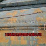 《白山松原延边》钢板切割厂家40cr整板低价供应