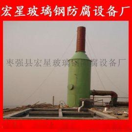 巴彦淖尔设计安装玻璃钢净化塔 锅炉烟气脱硫塔 玻璃钢脱硫塔配件