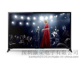 Kontech 65寸超高清4K LED顯示器