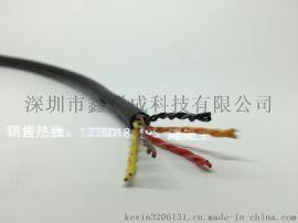 10芯高柔性耐弯曲屏蔽电缆TRVSP10*0.2