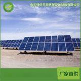 太阳能光伏电站 太阳能 光伏发电