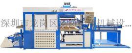华翔 HX-18B 全自动变频数控吸塑机