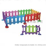 兒童遊戲塑料圍欄