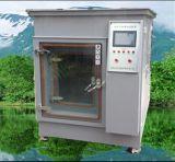 腐蝕性氣體綜合試驗箱