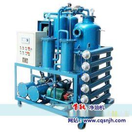 ZRY系列润滑油高效真空滤油机 净油机