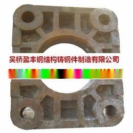 盈丰铸钢长期供应液压设备铸钢油缸