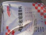 灌浆料出现泌水情况的原因,青岛地脚螺栓灌浆料厂家