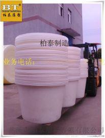 食品级泡菜桶 600L发酵桶 抗老化塑料圆桶