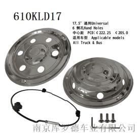供应卡车轮毂不锈钢罩1139