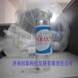 液体石蜡日本JDC原装进口