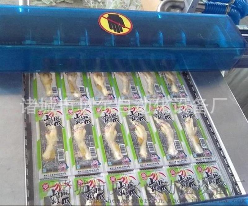 山东潍坊智能真空包装设备--贝尔包装机