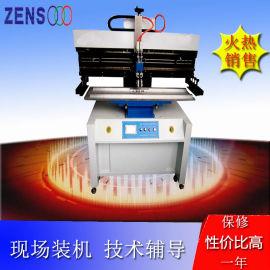 热销全新半自动锡膏印刷设备 SMT丝网印刷机