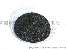 ABS AS PC PS注塑镜面专用黑色沙着色强高分散色沙色母环保无粉尘