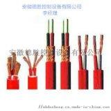 KHF46、KHF46R耐高温控制电缆